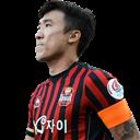 FO4 Player - Go Yo Han